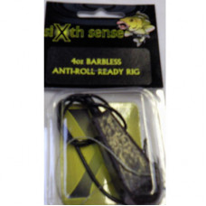 Sixth Sense Ready Made Carp Rigs ANTI-ROLL BARBLESS BROWN 1.5oz